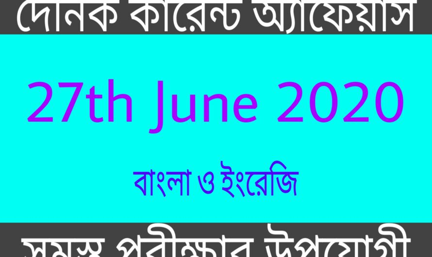 27th June top fresh current affairs today