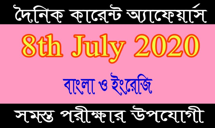 8th July top and better current affairs today